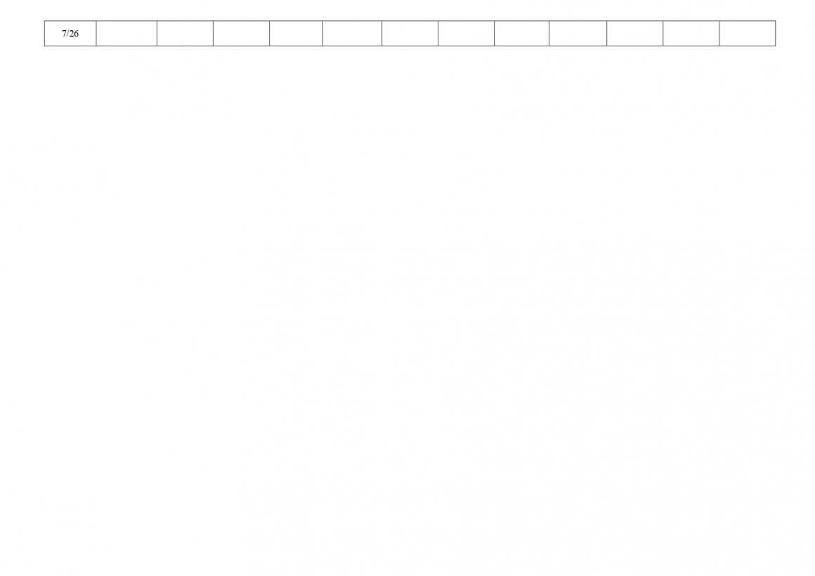 110年度臺東農場713-726日住房數及入住人數表__page-0002